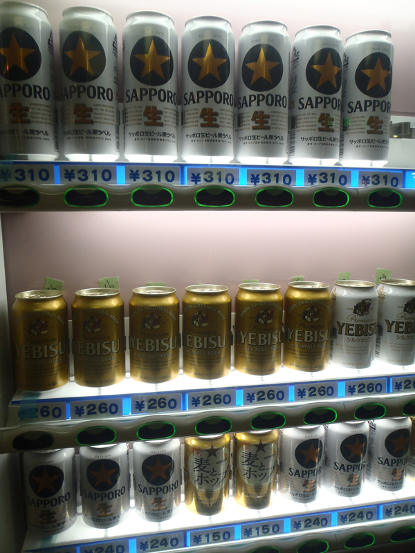 さるびあ丸 自販機(ビール)