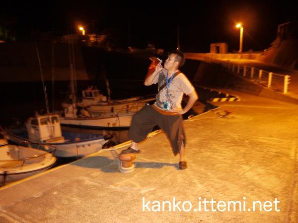 式根島夜の港3