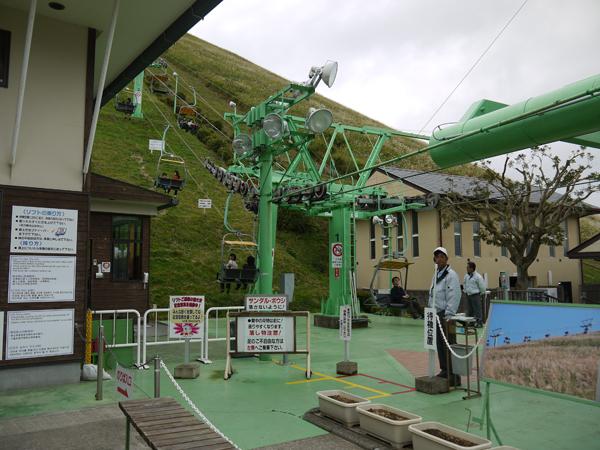 大室山 リフト