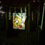 遊行寺 万燈神輿