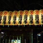 遊行寺 万燈神輿 提灯のアップ