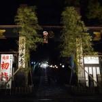 遊行寺 入口