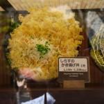 江ノ島神社参道の飲食店 しらすのかき揚げ丼
