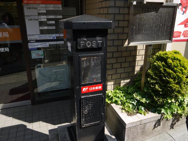 江ノ島郵便局 黒いポスト