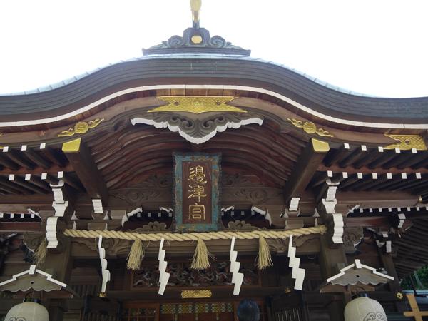 辺津宮本堂
