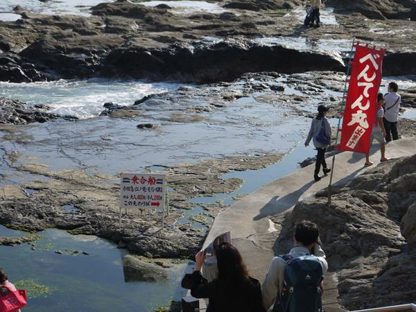 江ノ島 乗合船への道