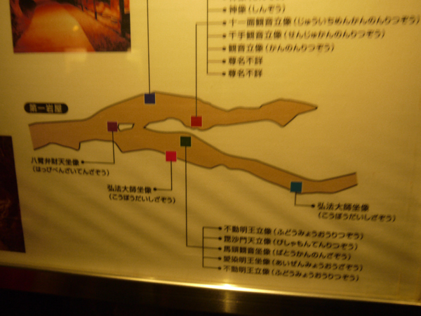岩屋の地図