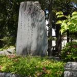 一宮浅間神社 石碑