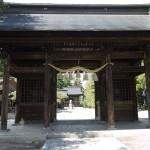 一宮浅間神社 入り口の門(アップ)