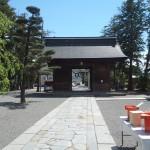 一宮浅間神社 入り口の門