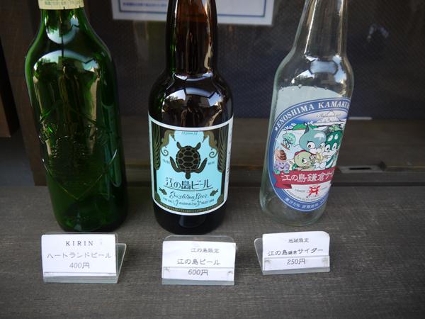江ノ島ビールとサイダー