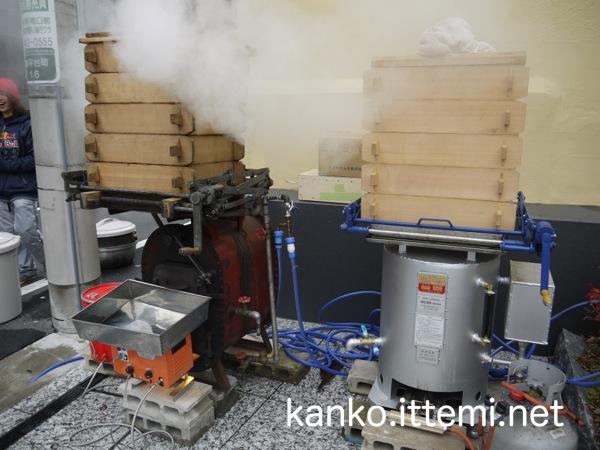 大きな蒸し器