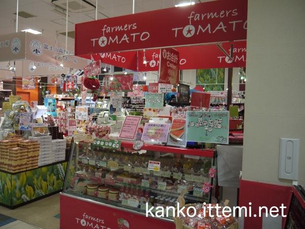 farmers TOMATO