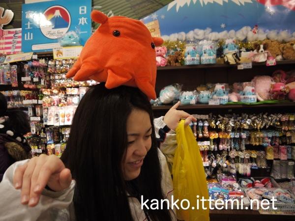 深海魚グッツ4