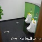 Kidsコーナー3:トイレ