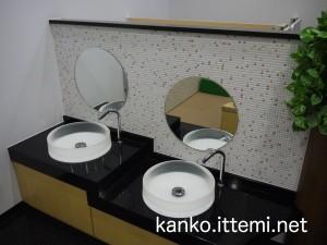 Kidsコーナー4:洗面台