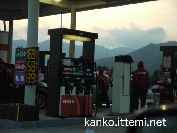 宮島のガソリン価格