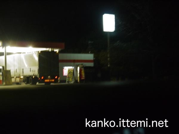 佐渡川SAガソリン価格