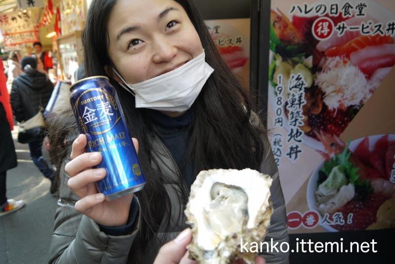 あみと生牡蠣と発泡酒