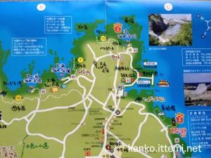 式根島マップ(右上)
