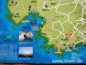 式根島マップ(左下)