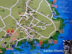 式根島マップ(右下)