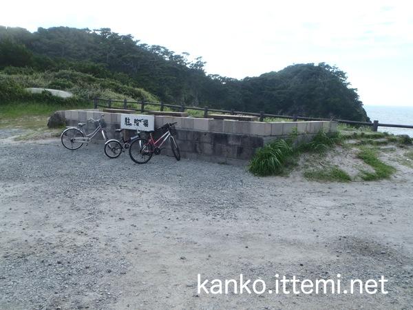 泊海水浴場の駐輪場