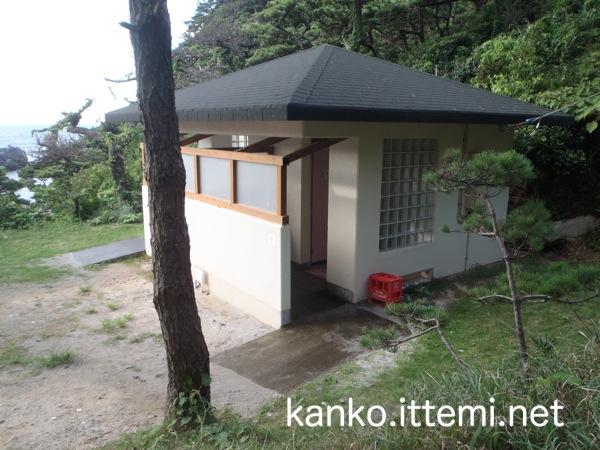 中の浦海水浴場のトイレ