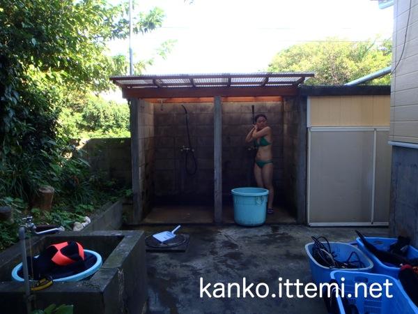 式根島ダイビングサービスのシャワー