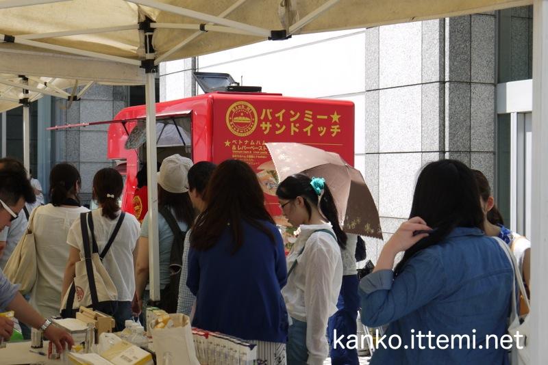 青山パン祭り(行列2)