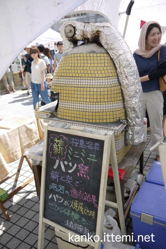 薪 ミニミニパン窯