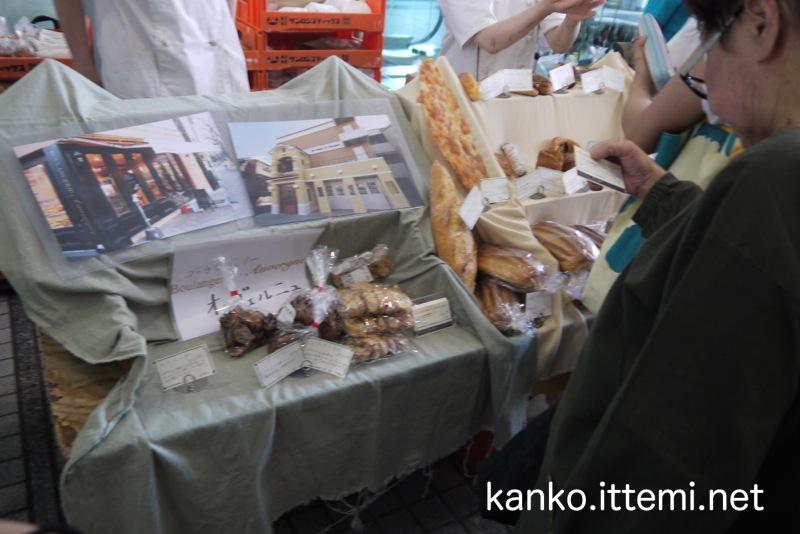 青山パン祭り(パン屋1)