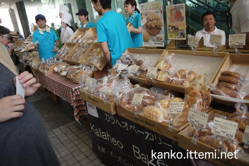 青山パン祭り(パン屋2)