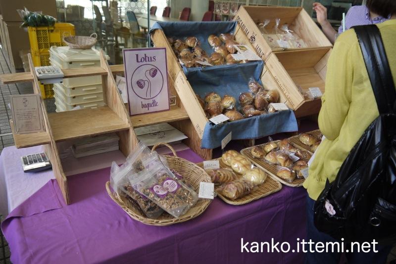 青山パン祭り(パン屋3)