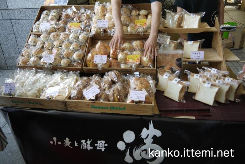 青山パン祭り(パン屋 満)