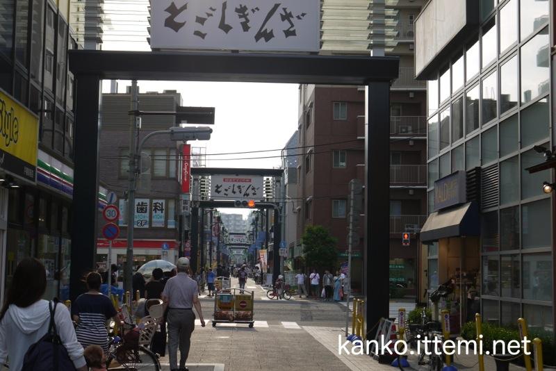 戸越銀座 第二京浜から西側