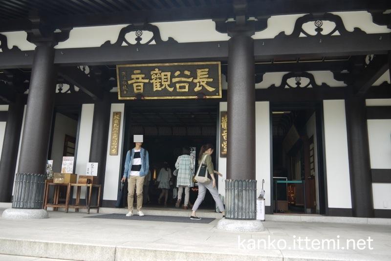 長谷寺 観音堂3