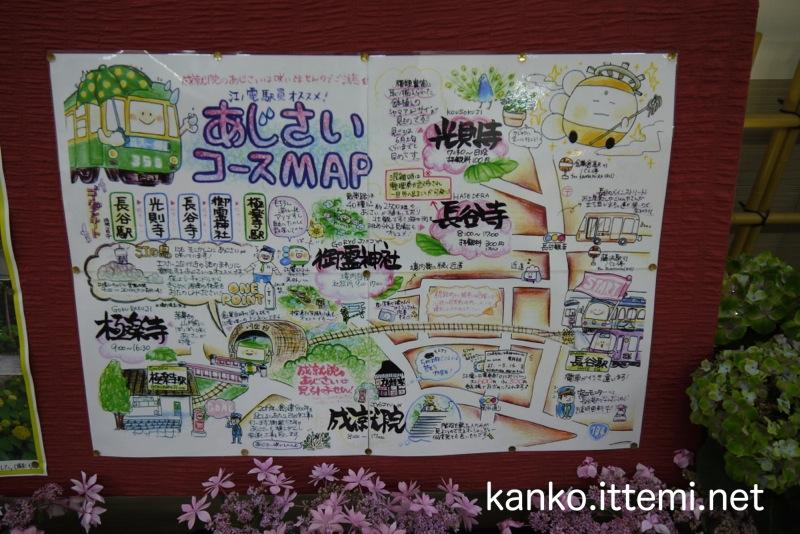 鎌倉駅のあじさいコースMAP