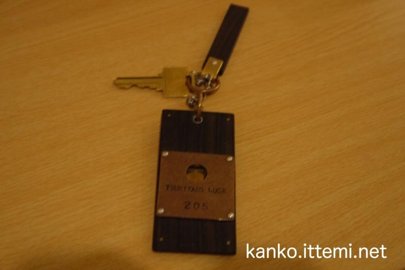 Bariの部屋の鍵(裏)