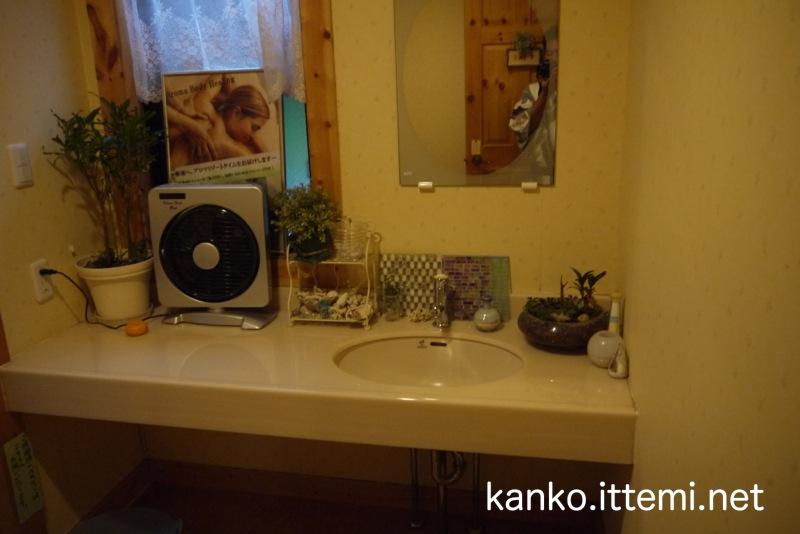 内風呂の洗面所