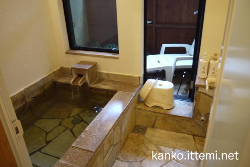 内風呂の風呂