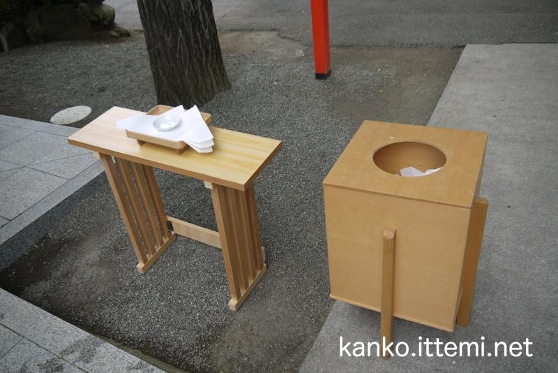 鈴鹿明神社 手水舎にあった手拭き用の紙