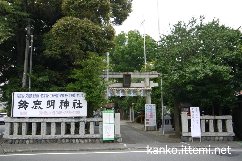 鈴鹿明神社入り口